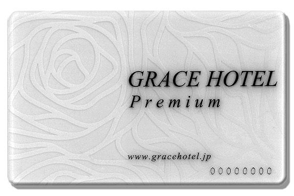 GRACE HOTEL Premium Card