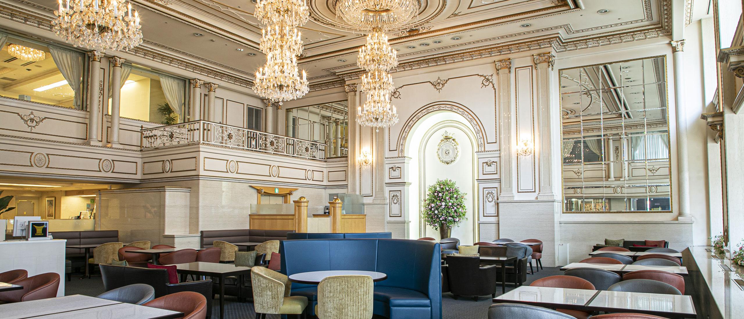 Shin-Yokohama Grace hotel restaurant