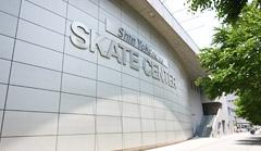 新横浜スケートセンター